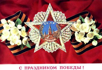 http://www.zsuo.ru/images/9c21ad06656296292ed8e0b8d4a5f510.jpg