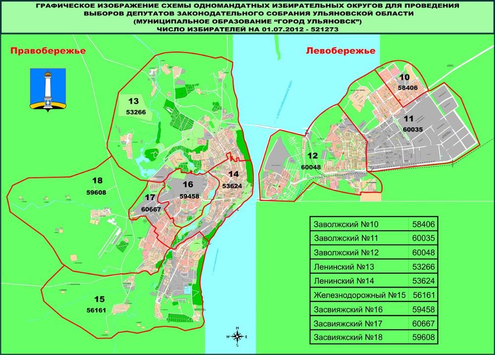 karta-okruga-gorod