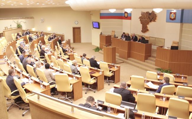 Заседание законодательного собрания области